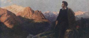 Путешествие в Арзрум 1829 год