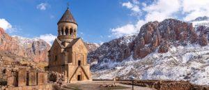 Армянский язык в мировом списке