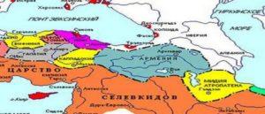 Армения в период падения державы