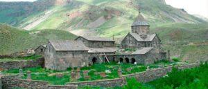 Монастырь Воротнаванк