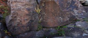 Петроглифы горы Ухтасар
