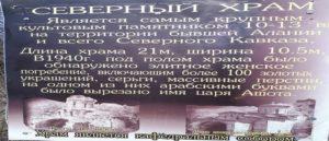 Перстень царя Армении Ашота