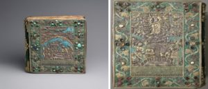 Армянское Евангелие в музее