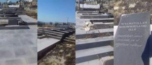 В Баку уничтожаются могилы