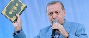 Эрдоган: «Наш Бог повелевает