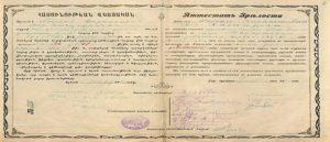 Женские школы Армении XIX века