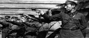 Сталинские репрессии - Расстрел