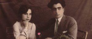 Последний вздох армянской Смирны