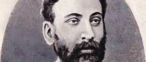Акоп Вардовян - Основатель