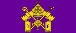 Как Католикосы Агванка