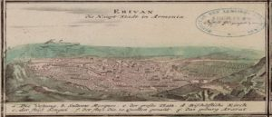 Ереван в XIX веке