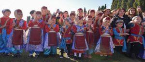 Армянский диалект Амшена