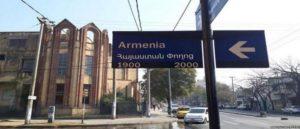 Указатели улиц в Кордове