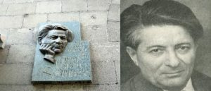 Ленонид Гурунц