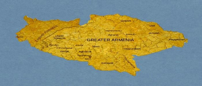 Диалекты армянского языка