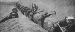 Ван-1915 год - Из истории самообороны