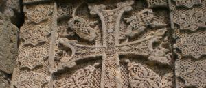 Культура Армении - Между
