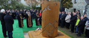 В Германии установлен памятник