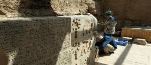 Храм бога Халди