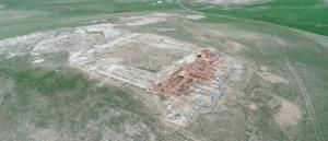Историческая Армения - Обнаружен