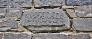 Фальсификаторы истории Армении