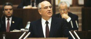 """Михаил Горбачев: """"Сумгаитская милиция"""