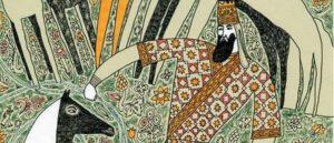 Легенда о царе Араме