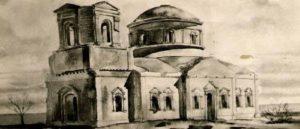 Церковь Сурб-Карапет
