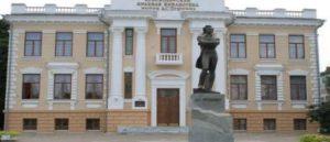 История здания Армянского училища