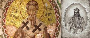 Легенда о святой горе Сепух