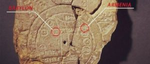 Вавилонская карта мира VI век до.н.э.