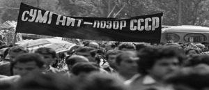 В СССР Геноцид не запрещен