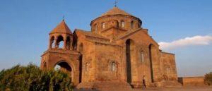 Церковь Святой Рипсиме 395 г
