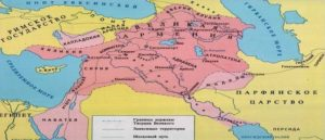 Армения периода Тиграна II