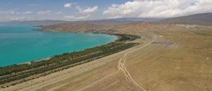 Армения - Загадочное захоронение