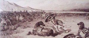 Картина битвы при Халксале