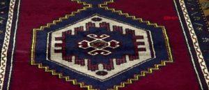 Кесария - Древние ковры