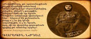 Кем был писатель Ованес Деведжян