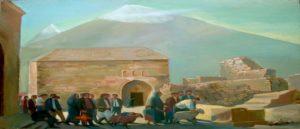 Древний армянский обряд