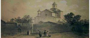 Феодосия - Армянская церковь