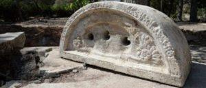 В Малатии найдены руины