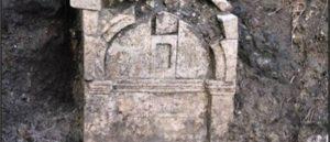 Источник воды эпохи Ванского царства