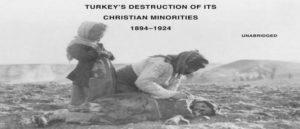 СМИ Турции возмущены