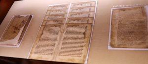 Матенадаран - Самая старая рукопись