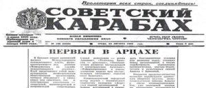 Нападение толпы азербайджанцев