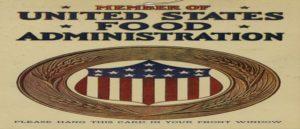 Помощь США в период эпидемии