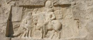 Письмо Артавазда V персидскому шаху