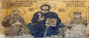Армяне в Византийской империи