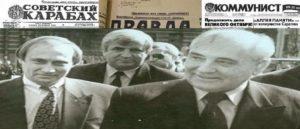 Истоки армяно-азербайджанских переговоров