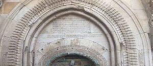 Ванский монастырь Семи Церквей